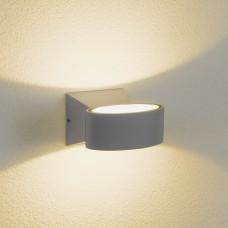 Blinc серый уличный настенный светодиодный светильник 1549 TECHNO LED