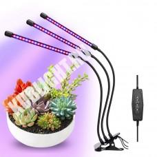 Фитосветильник для растений